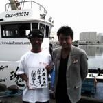 『ソロモン流』(TV東京)2014年6月8日放送